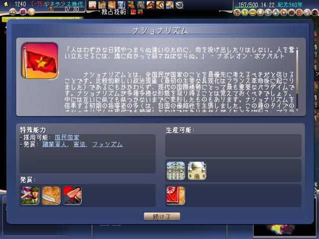 f:id:okometsubu-blog:20190926213638j:plain