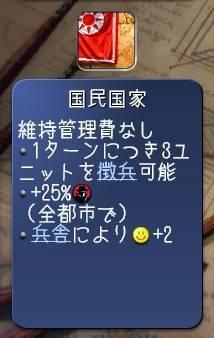 f:id:okometsubu-blog:20190926213726j:plain