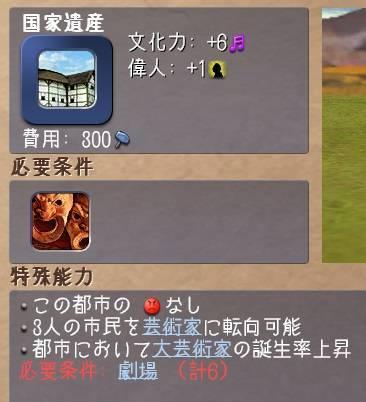 f:id:okometsubu-blog:20190926213853j:plain