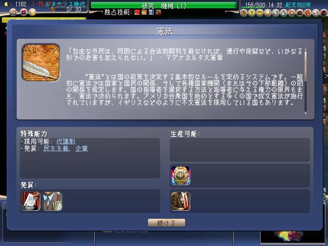 f:id:okometsubu-blog:20190926214217j:plain