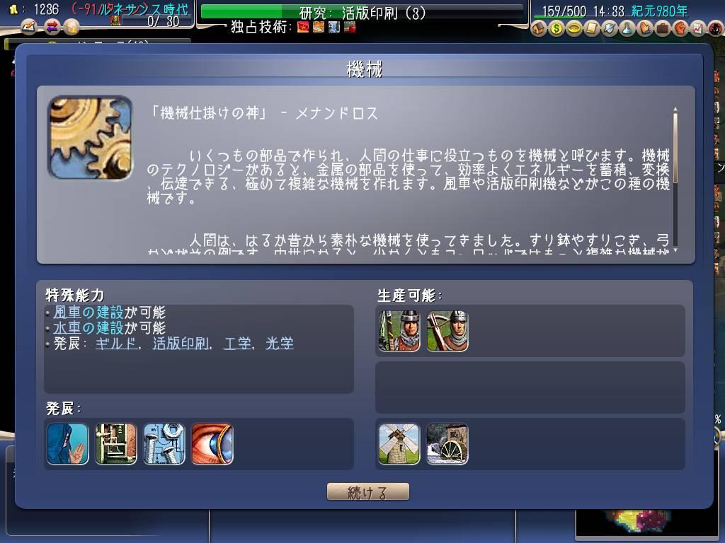 f:id:okometsubu-blog:20190926214313j:plain