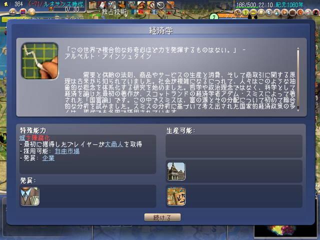 f:id:okometsubu-blog:20191005221045j:plain