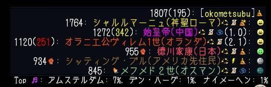 f:id:okometsubu-blog:20191005221506j:plain