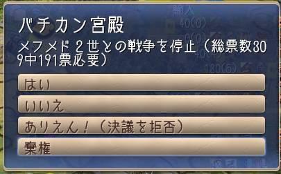 f:id:okometsubu-blog:20191005221811j:plain