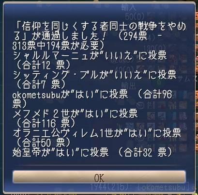 f:id:okometsubu-blog:20191005221837j:plain