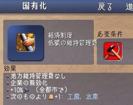 f:id:okometsubu-blog:20191005222705j:plain