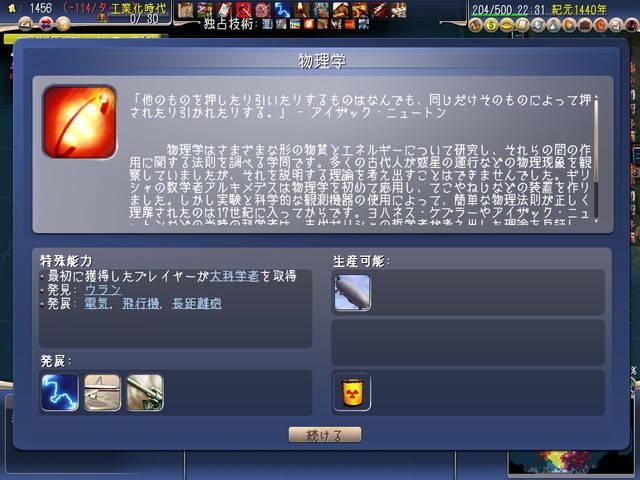 f:id:okometsubu-blog:20191005223148j:plain
