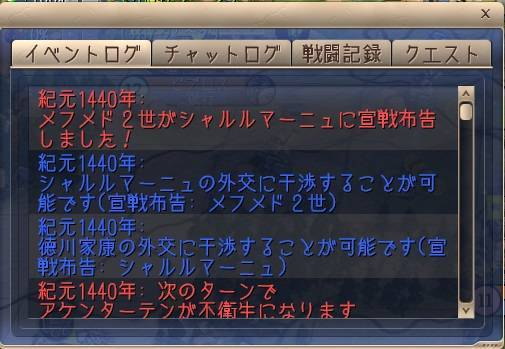 f:id:okometsubu-blog:20191005223409j:plain