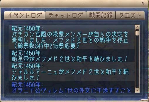 f:id:okometsubu-blog:20191005224124j:plain