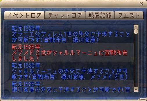 f:id:okometsubu-blog:20191005224554j:plain