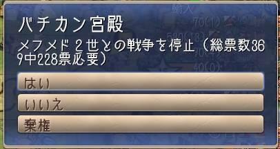f:id:okometsubu-blog:20191005224831j:plain