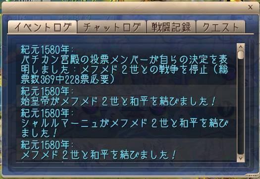 f:id:okometsubu-blog:20191005224934j:plain