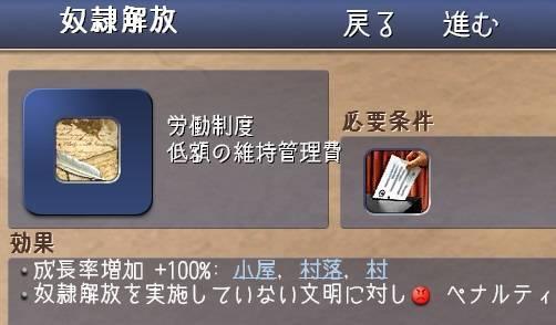 f:id:okometsubu-blog:20191012163327j:plain