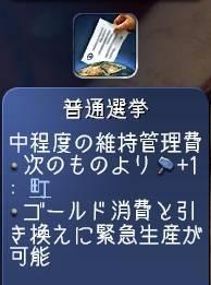 f:id:okometsubu-blog:20191012164036j:plain