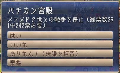 f:id:okometsubu-blog:20191012205538j:plain