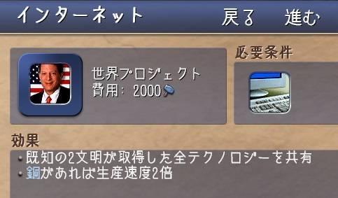 f:id:okometsubu-blog:20191012205653j:plain