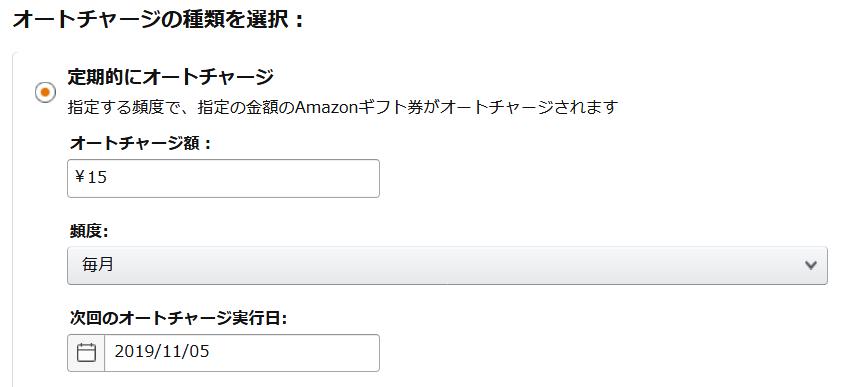 f:id:okometsubu-blog:20191013221712p:plain