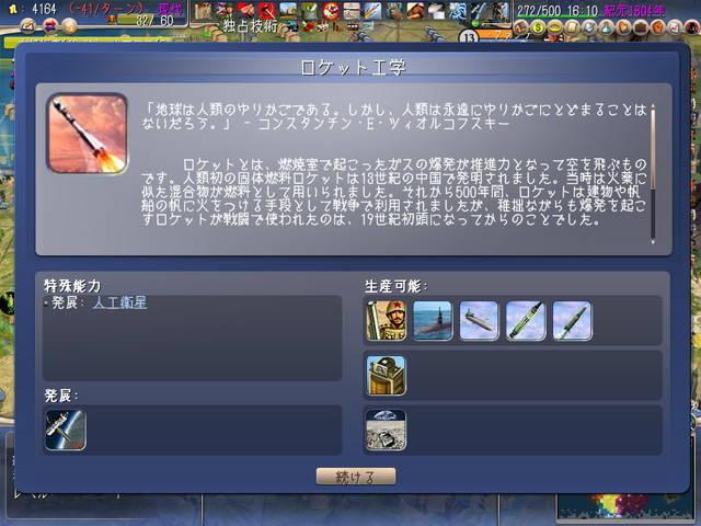 f:id:okometsubu-blog:20191020075424j:plain
