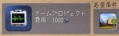 f:id:okometsubu-blog:20191020075735j:plain