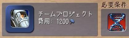 f:id:okometsubu-blog:20191020075800j:plain