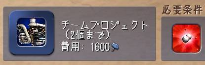 f:id:okometsubu-blog:20191020075906j:plain