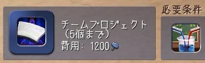 f:id:okometsubu-blog:20191020075946j:plain