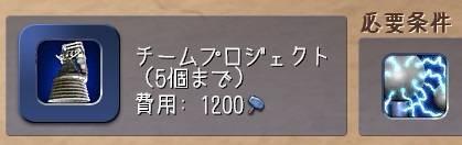 f:id:okometsubu-blog:20191020080015j:plain