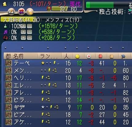 f:id:okometsubu-blog:20191020081235j:plain