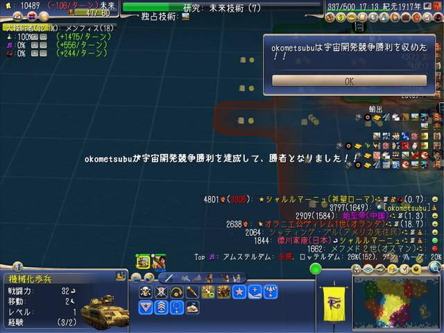 f:id:okometsubu-blog:20191020105402j:plain
