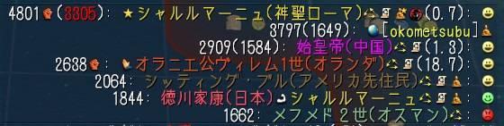 f:id:okometsubu-blog:20191020110613j:plain