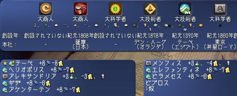 f:id:okometsubu-blog:20191020111108j:plain