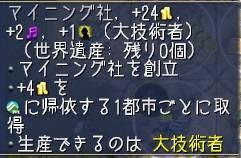 f:id:okometsubu-blog:20191020111322j:plain