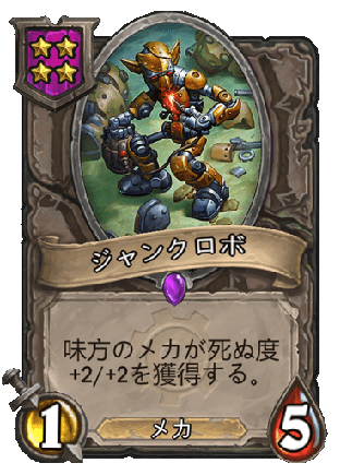 f:id:okometsubu-blog:20191115104840p:plain