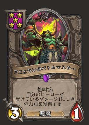 f:id:okometsubu-blog:20191115104903p:plain