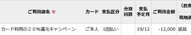 f:id:okometsubu-blog:20191126224658p:plain
