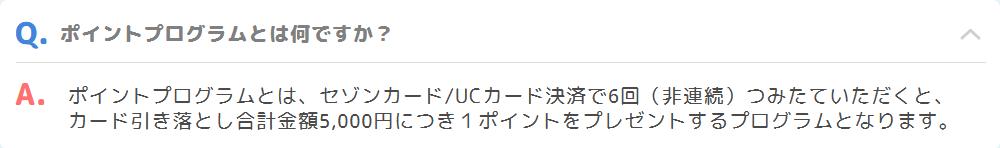 f:id:okometsubu-blog:20191212174117p:plain
