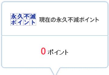 f:id:okometsubu-blog:20191214160312p:plain