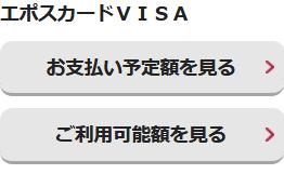f:id:okometsubu-blog:20191229233949p:plain