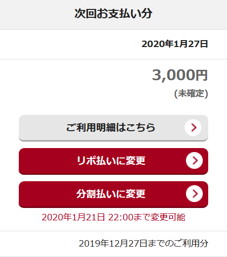 f:id:okometsubu-blog:20191230140610p:plain