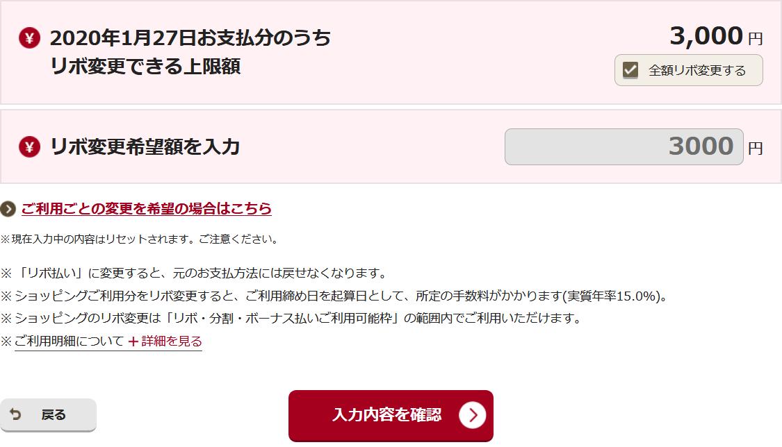 f:id:okometsubu-blog:20191230140819p:plain