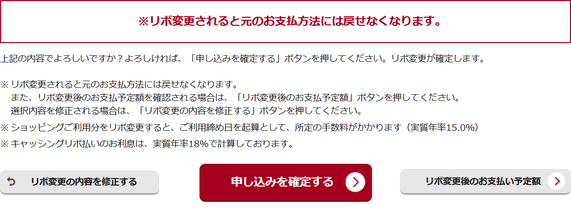 f:id:okometsubu-blog:20191230140930p:plain
