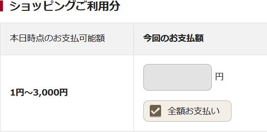 f:id:okometsubu-blog:20191230141325p:plain