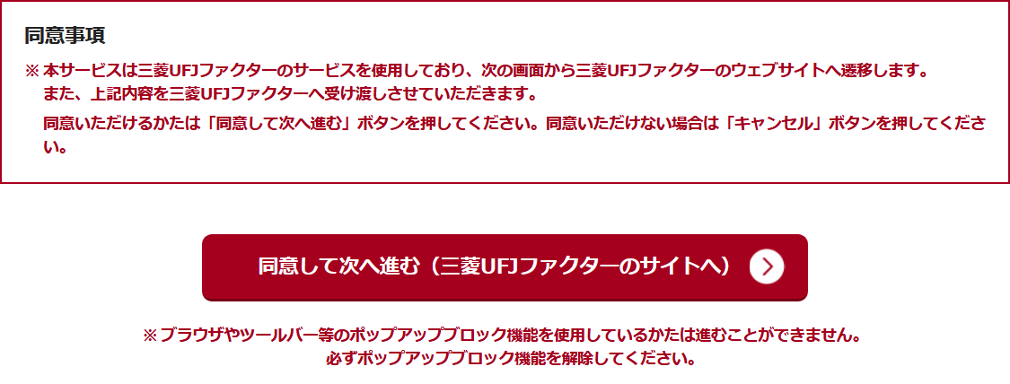 f:id:okometsubu-blog:20191230141423p:plain