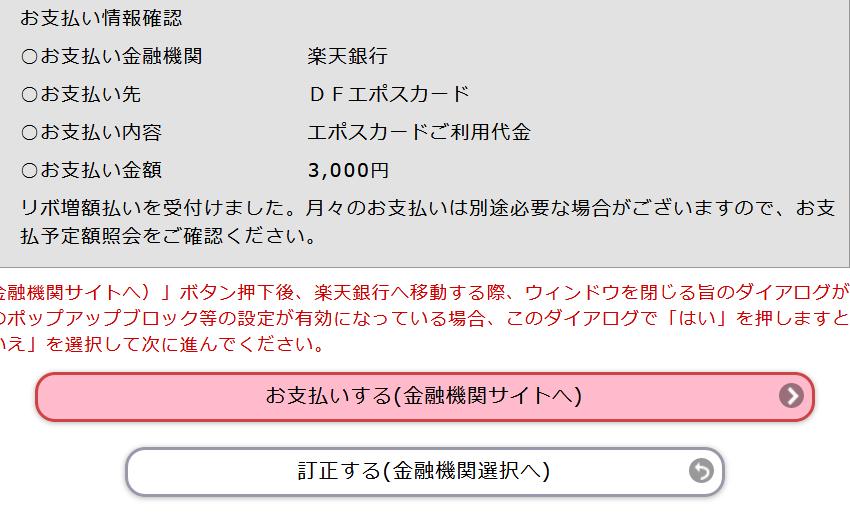 f:id:okometsubu-blog:20191230141725p:plain
