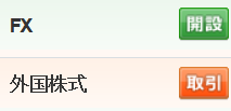 f:id:okometsubu-blog:20200107204036p:plain
