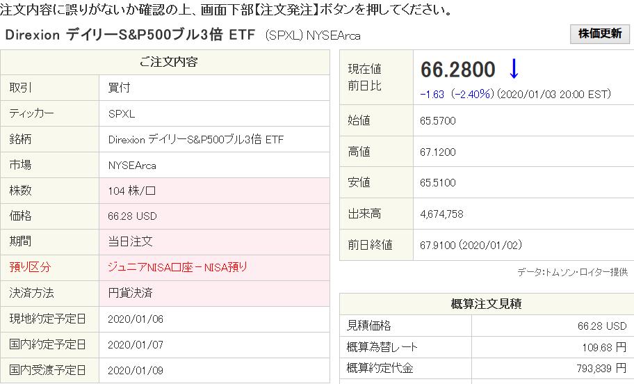 f:id:okometsubu-blog:20200107204620p:plain