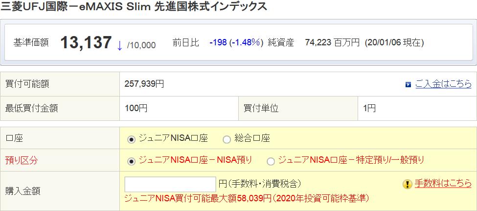 f:id:okometsubu-blog:20200107205943p:plain