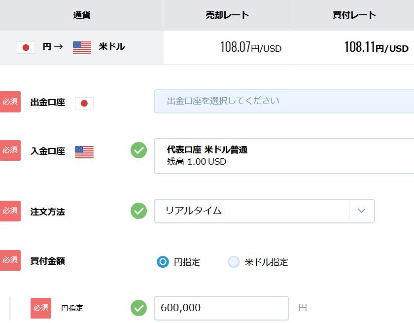 f:id:okometsubu-blog:20200107211338p:plain