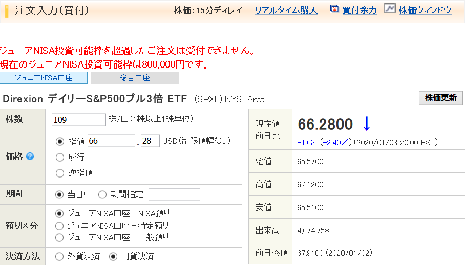 f:id:okometsubu-blog:20200107212813p:plain
