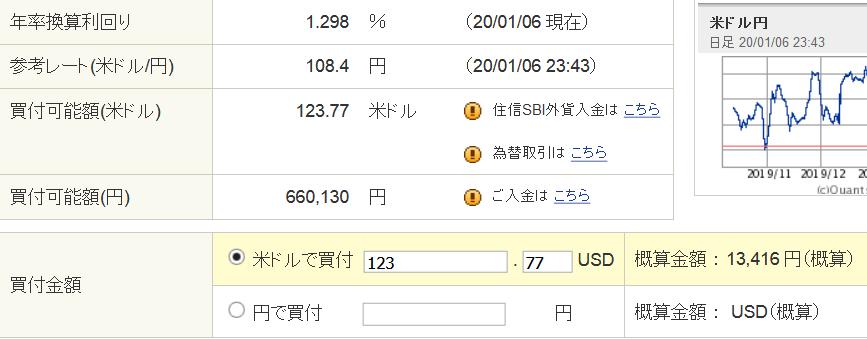 f:id:okometsubu-blog:20200107213544p:plain